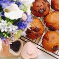 【HBでお家パン】魅惑のダブルチョコくるみフランス♡