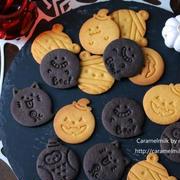 ハロウィン・スタンプクッキー