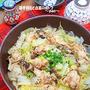 白菜1/4個ペロリ!フライパンで簡単鶏手羽元と白菜のポトフ