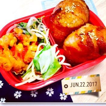 ★お弁当の日⑦〜肉巻きおにぎり弁当〜☆