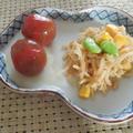 ◇ミニトマトのハニーマリネ
