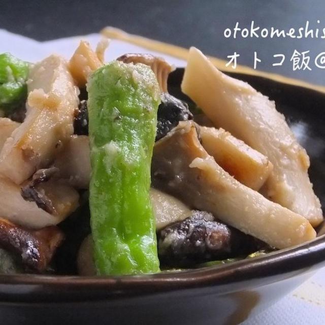男子大学生のオトコ飯 「きのこの粉チーズ炒め作ってみた」