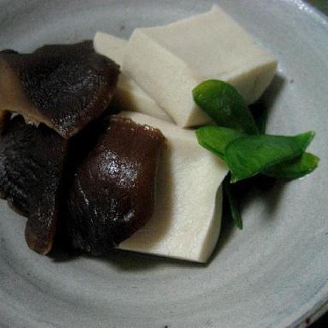 椎茸と高野豆腐の炊き合わせ