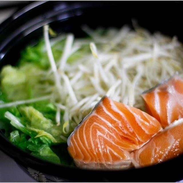 mizkan 味ぽんで食べる 3点おかず鍋 レシピコンテスト開催中*vol4。