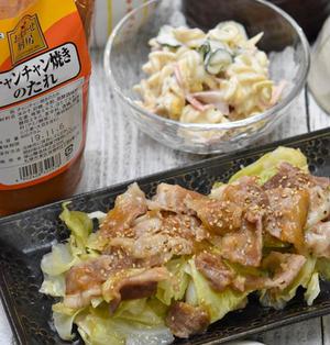 鮭や魚だけじゃない!万能チャンチャン焼きのたれ「豚肉とキャベツのチャンチャン焼き風レンジ蒸し」