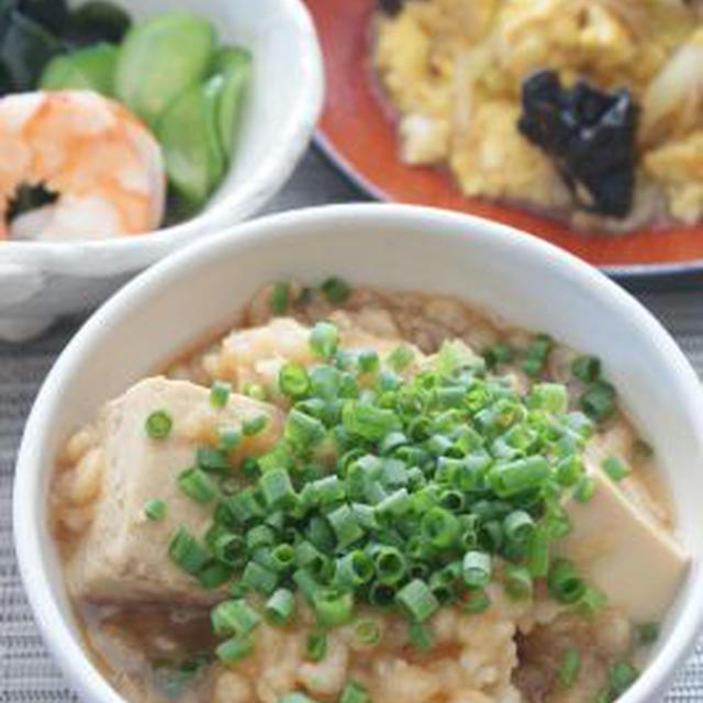 「揚げ玉豆腐」と中華風パエリアが中心の夕食