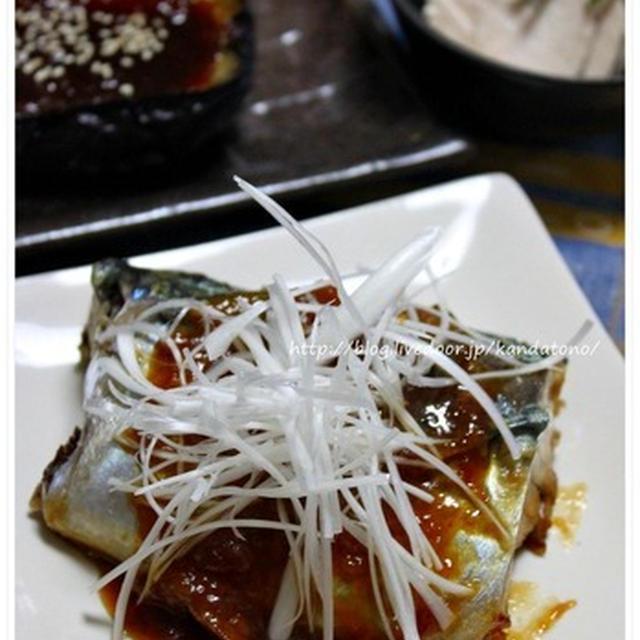 醤油麹ダレでナスの田楽&サバの味噌煮