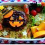 【連載】日本ハム「お弁当なび」~ハロウィンのお弁当~