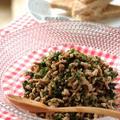 豚ひき肉とパセリのシンプルおつまみ