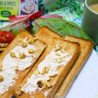 『アーラ』ハーブ&スパイス入りクリームチーズ♪トースト
