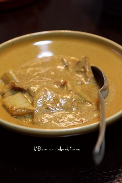 筍のミルクカレー煮