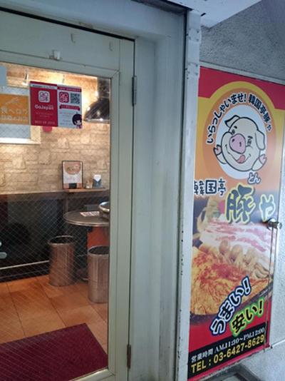 栄駅近くの韓国料理「焼肉居酒屋 えん」。求人情 …