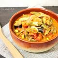 シンプル美味♪夏野菜のラタトゥイユ