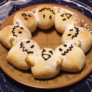 輪になってダンス♪おばけの簡単ちぎりパン☆型いらず&1時間でできる手作りパン(ハロウィン、朝食にも♪)