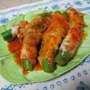 万願寺唐辛子の肉巻き コチュジャンソース