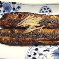 鰯と茄子の生姜焼き