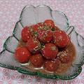 作り置きにも^^ミニトマトのバルサミコ酢マリネ
