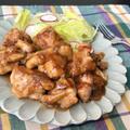 【鶏肉×わさびでご飯との相性抜群!】食欲アップ↑わさびテリマヨチキン♡レシピ