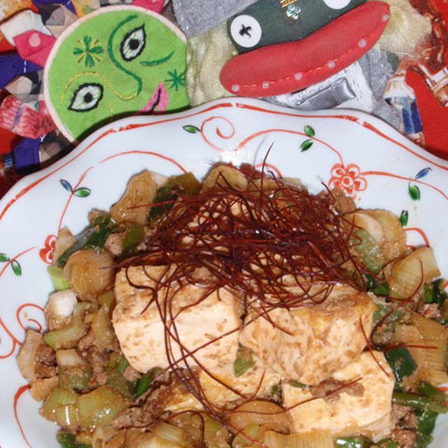 韓国風挽き肉と豆腐の煮物&小松菜の沙茶醤サラダサラダ(お家カフェ)