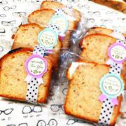 桜香る♡パウンドケーキ