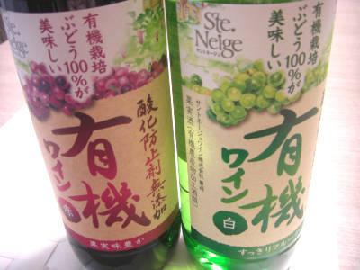 >レシピコンテスト~ささみのベーコン大葉チーズ巻きフライ~ by MOMOさん