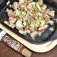 【再現レシピ】福岡B級グルメ『焼肉鉄板』~びっくり亭風~嵐にしやがれを見てたら、食べたくなったので再現。『ハウス焦がしにんにく入り』