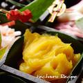 おせち料理『砂糖要らず♪うちの栗きんとん』、Xmasの食卓②。 by Yoshikoさん