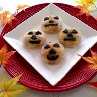 ハロウィンには☆かぼちゃ餡の『ジャック・オ・ランタンかぼちゃ大福』♡ふんわり柔らかですよ〜♪♪