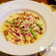 「ベーコンとキノコのミルクスパゲッティー」♪ Bacon Mushroom Spaghetti