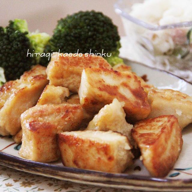 節約♪ヘルシー♪カリッじゅわっの高野豆腐