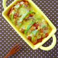 お手軽&楽チン♪鶏肉とアボカドのとろりんトマトグラタン by みぃさん