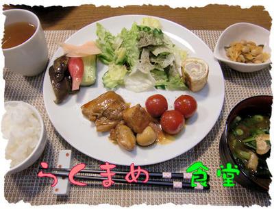 【BBQチキン&厚揚げ】の定食♪