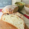 【レシピあり】こねない天然酵母パン