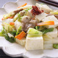 ヘルシー♪野菜たっぷり豆腐のうま煮 by 高羽ゆき(handmadecafe)さん