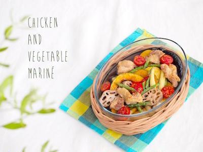 《レシピ》鶏と夏野菜のさっぱりマリネ