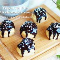 【レシピ・お菓子】ホームパーティの様子。バレンタイン間近♡チョコレートがけヴィーガンマフィン♥
