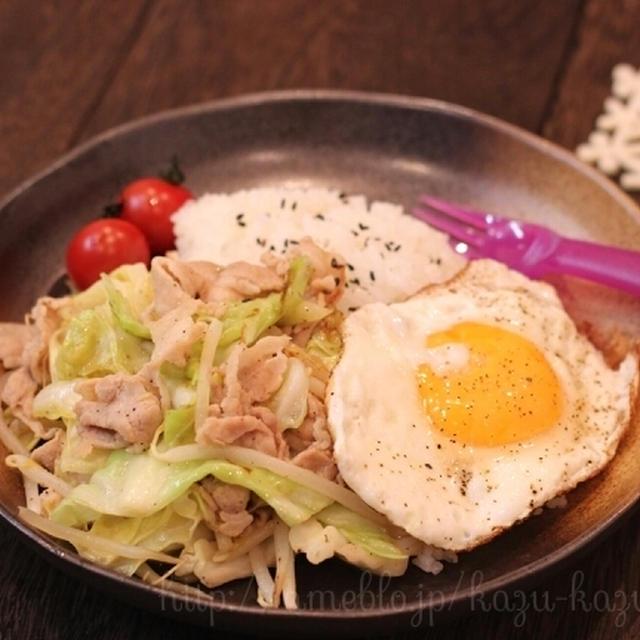 昼カフェ☆春キャベツの豚炒め(簡略レシピ)恐怖の階段