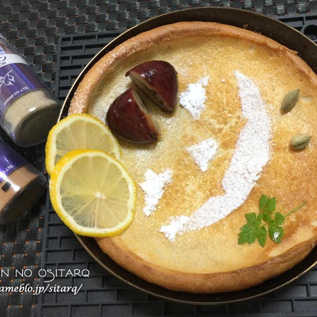 カルダモン香るダッチベイビー|スパイス大使☆