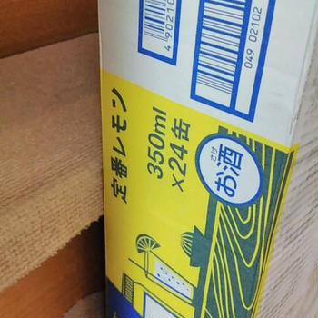 前割りレモン製法で、うまうまにゃ。「檸檬堂 定番レモン24本」