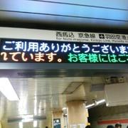 地下鉄、開き直り中(笑)