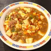 味はバツグンです!レンチン麻婆豆腐を作ろう!