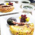 メキシカンオムレツでアンチエイジング朝食♡ハウス赤マー油わかめスープ