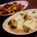 回鍋肉と豆腐とかにかまの塩餡かけ