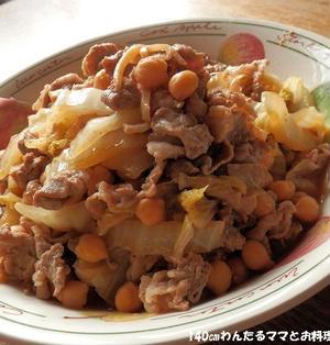 簡単★豚肉と白菜の甘酢炒め煮