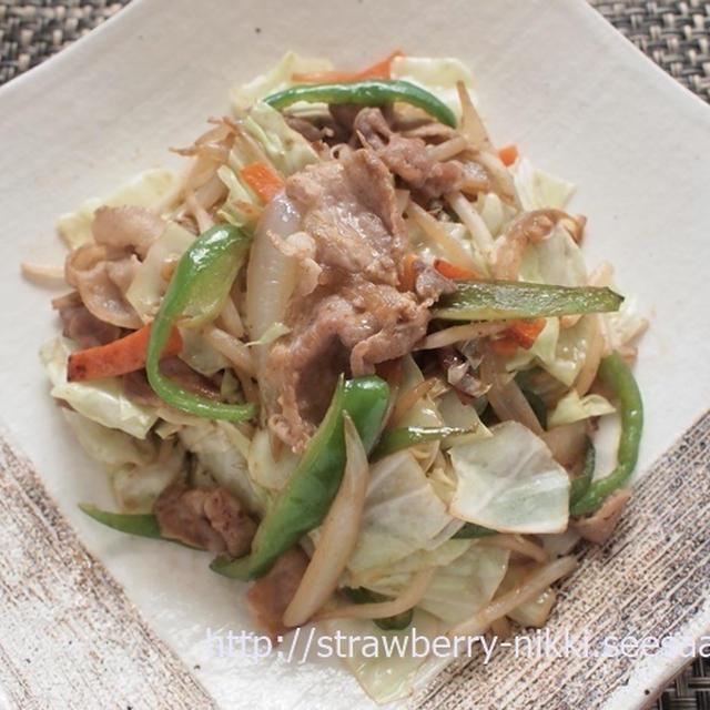 クミン・ガラムマサラで減塩カレー風味の野菜炒め