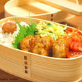 【今日のわっぱ弁当】鶏つくね by みぃさん