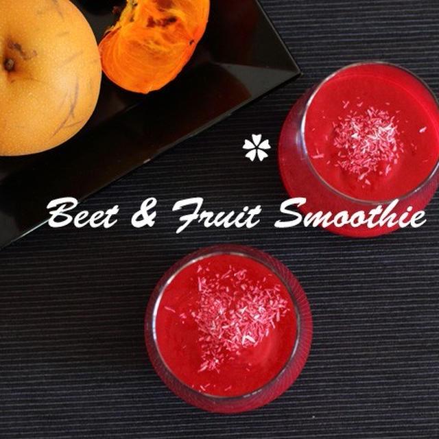 美肌&脂肪燃焼を助ける!ビーツと旬のフルーツスムージー☆ローフードレシピ