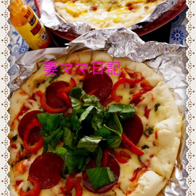 冬休みのお昼ご飯「ピッザ・2種」♪