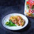 昭和天ぷら粉黄金で金時豆の天麩羅!