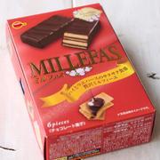 デパ地下レベルに進化したスーパーのお菓子「ミルファス」とひまわりオイル完売!!!